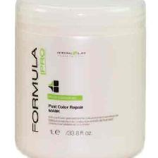 SOIN PRO ACTIVE REPAIR (1KG) - INTEGRAL BEAUTY